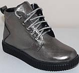 Ботинки кожаные зимние для девочки от производителя модель СЛ541, фото 2