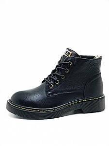 Женские демисезонные ботинки осень весна из натуральной кожи размер 40 (24.5см)