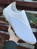 Бутсы Adidas X 18.1 / копы адидас/без шнурков(реплика), фото 1