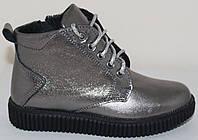 Ботинки кожаные демисезонные для девочки от производителя модель СЛ541Д, фото 1