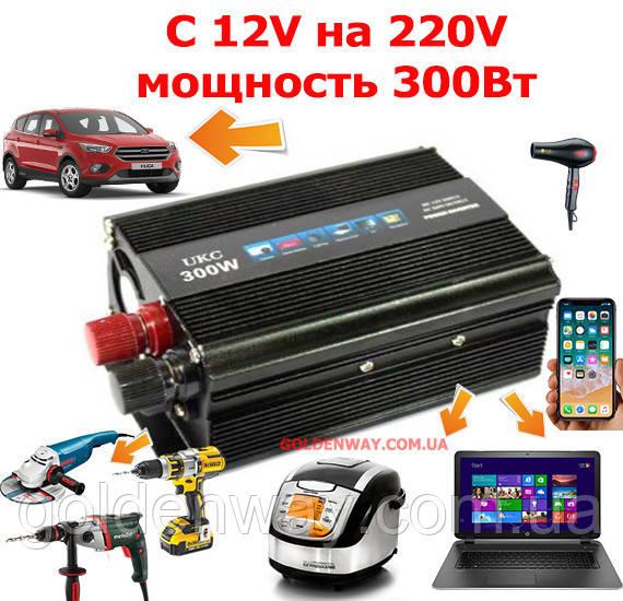 Автомобильный преобразователь напряжения инвертор UKC с 12V на 220V AC/DС 500W SSK 500 Вт