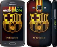 "Чехол на Samsung Galaxy Ace 3 Duos s7272 Барселона 1 ""326c-33"""