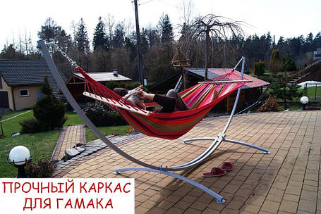 Прочный каркас для гамака,120 кг, фото 2