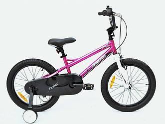 """Велосипед дитячий ARDIS FINDER 16"""" рожевий + бокові колеса"""