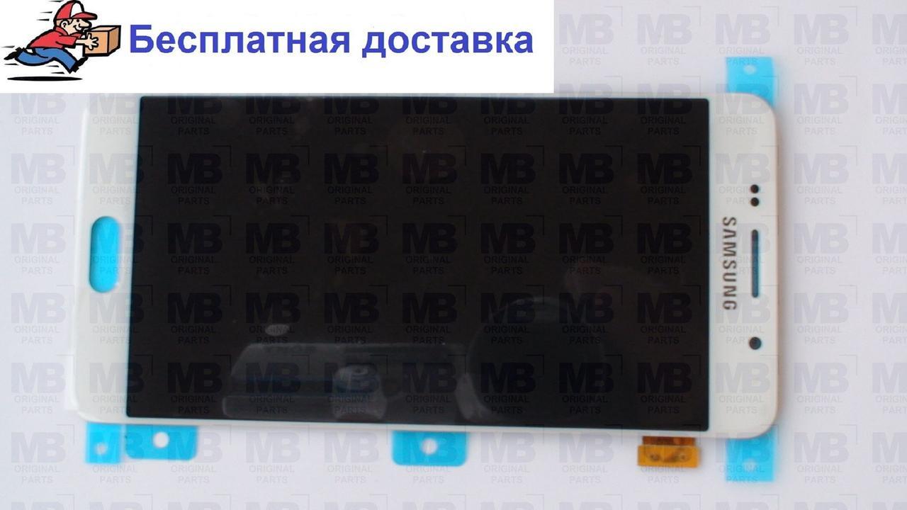 Дисплей с сенсором Samsung A510 Galaxy A5 White оригинал, GH97-18250A
