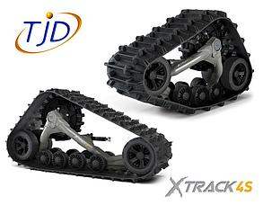 Гусеничный комплект для UTV Tracks TJD XTRACK 4S G242-XX-1718