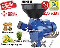 Кормоизмельчитель (зернодробилка) 2,5 кВт МЛИН-ОК МЛИН-8