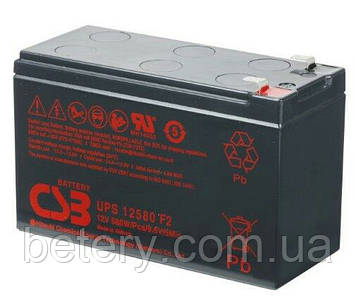 Аккумулятор CSB UPS12580 ( 12в 10,5Ач )
