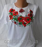 Стильная женская футболка в белом цвете с вышитыми маками