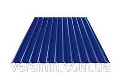Профнастил  синий 1,50 м*0,95 м