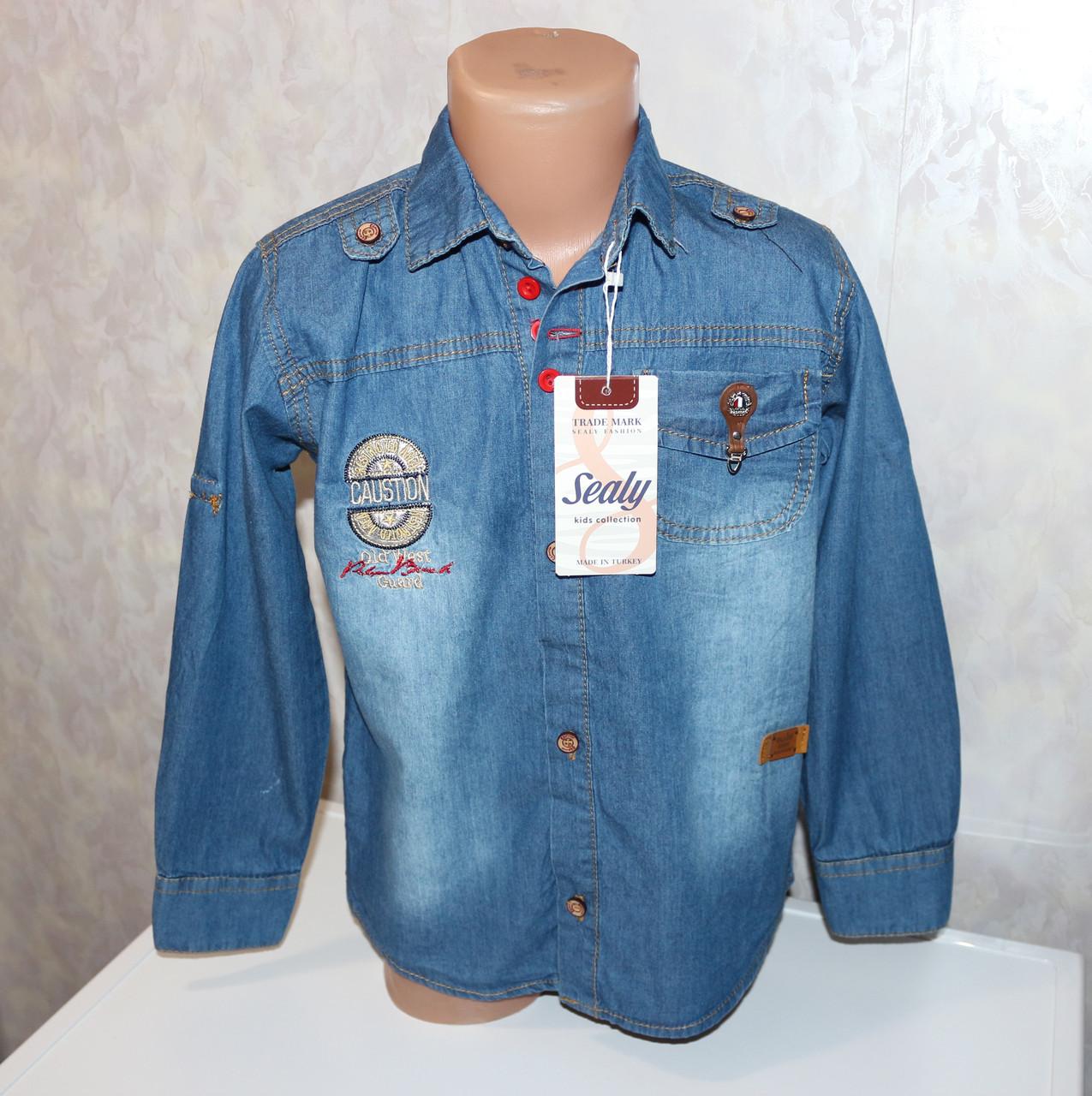 Джинсовая куртка на мальчика 5,6,7,8,9 лет