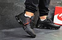 Мужские кроссовки в стиле Nike Air Max 2019