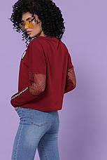 Бордовая женская модная кофта с длинным рукавом Кейси д/р, фото 3