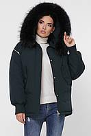 Женская короткая зимняя курточка свободная с мехом на капюшоне Куртка М-74 изумрудная