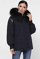 Теплая женская зимняя короткая курточка с мехом енота Куртка М-74 темно-синяя