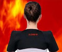 Турмалиновая накладка на плечевую область. Магнитный самонагревающийся.