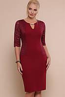 Вечернее бордовое платье до колен большие размеры