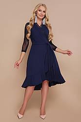 Коктейльне темно-синє плаття з запахом і воланами великі розміри