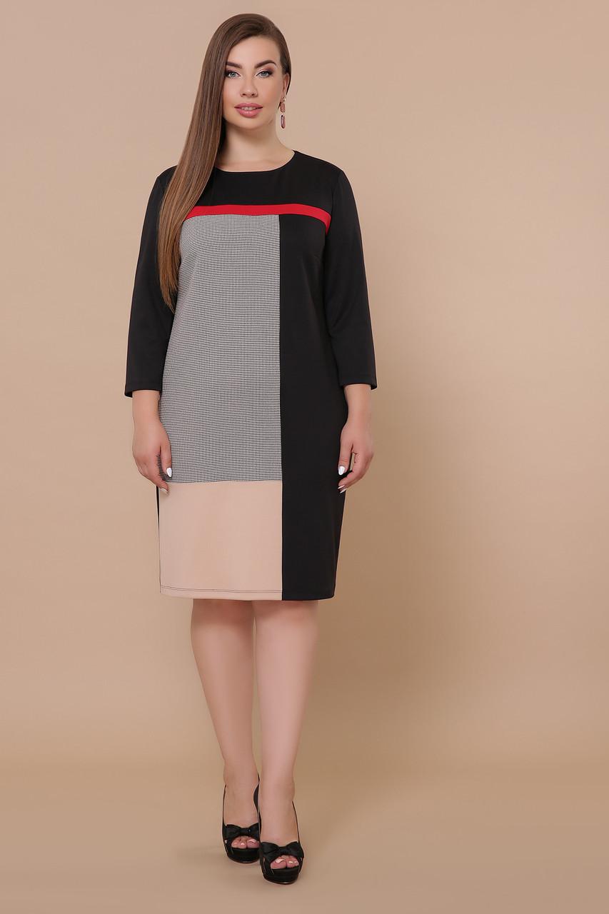 Классическое деловое черное прямое платье с цветными вставками большие размеры