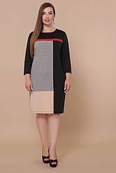 Класичне чорне ділове пряме плаття з кольоровими вставками великі розміри