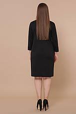 Классическое деловое черное прямое платье с цветными вставками большие размеры, фото 3