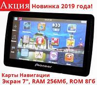 GPS навигатор Pioneer 713 (2019) 256/8Гб
