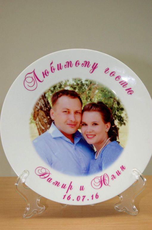 Керамічна тарілка з Вашим дизайном, D - 20 см
