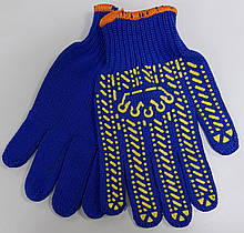 Перчатки Корона синяя 10пар/уп