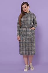 Тепле жіноче плаття сіре в клітку з коміром хомутом і поясом великі розміри