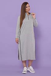 Пряме модне плаття в спортивному стилі великі розміри світло-сіре