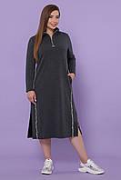 Свободное платье миди для полных женщин темно-серое