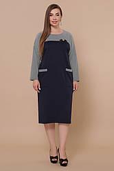 Базове офісне темно-синє плаття принт лапка до колін великі розміри