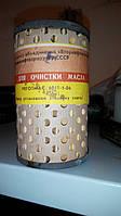 """Фильтроэлемент """"РЕГОТМАС"""" 601т-1-06"""