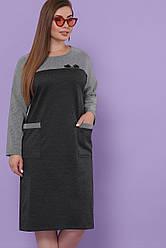 Офісне жіноче базове повсякденне плаття сіре з чорним принтом лапка великі розміри