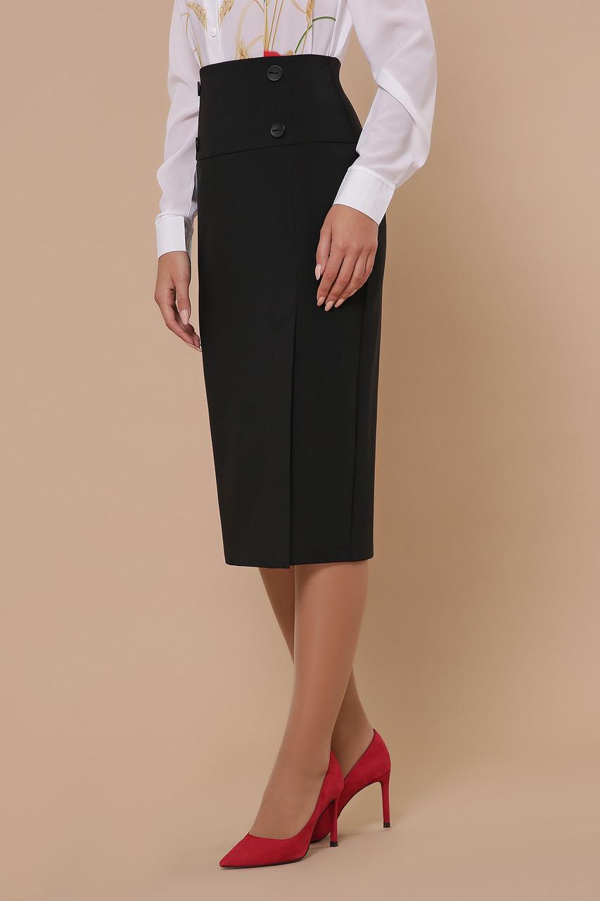 Черная облегающая юбка ниже колена