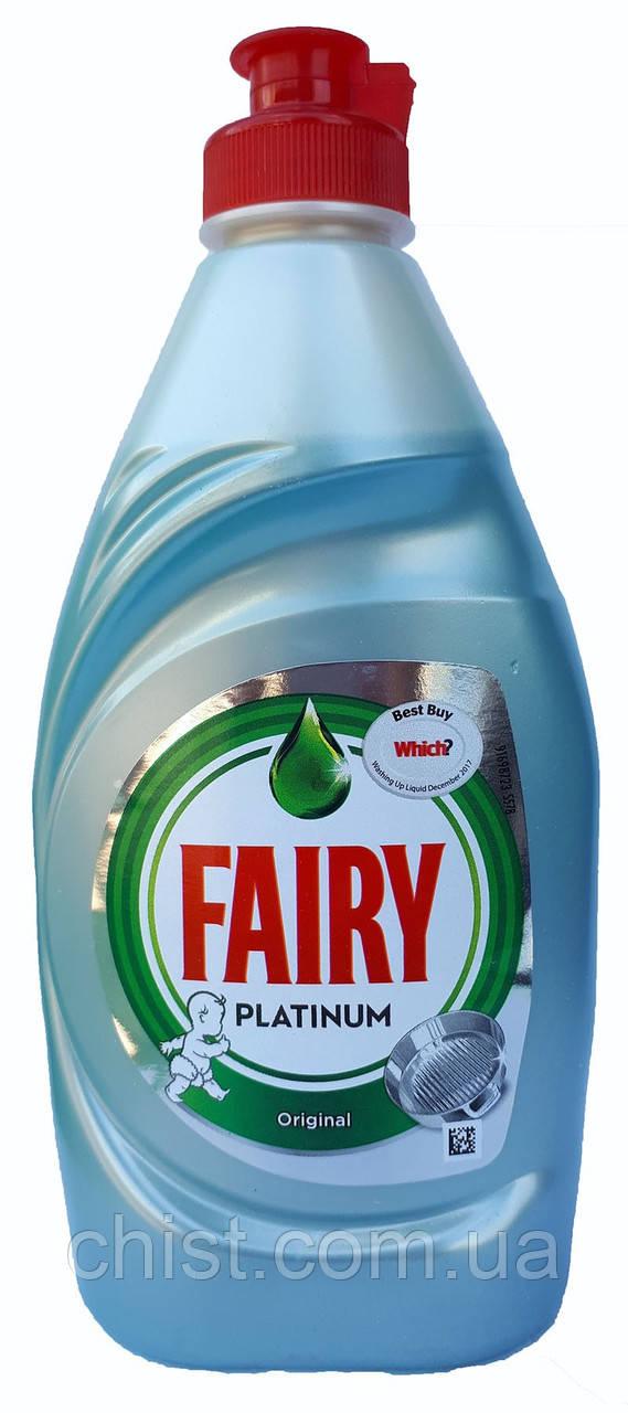 Fairy средство для мытья посуды Platinum (383 мл)