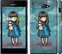 """Чехол на Sony Xperia M2 D2305 Девочка с зайчиком """"915c-60"""""""