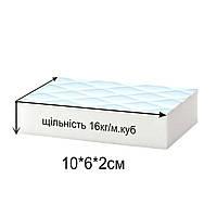 10шт Меламиновые губки повышенной плотности (16кг/м.куб), упаковка