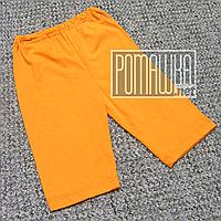 Детские шорты р. 104 3 года для девочки девочке на лето ткань СТРЕЙЧ-КУЛИР 95% хлопок 4192 Оранжевый