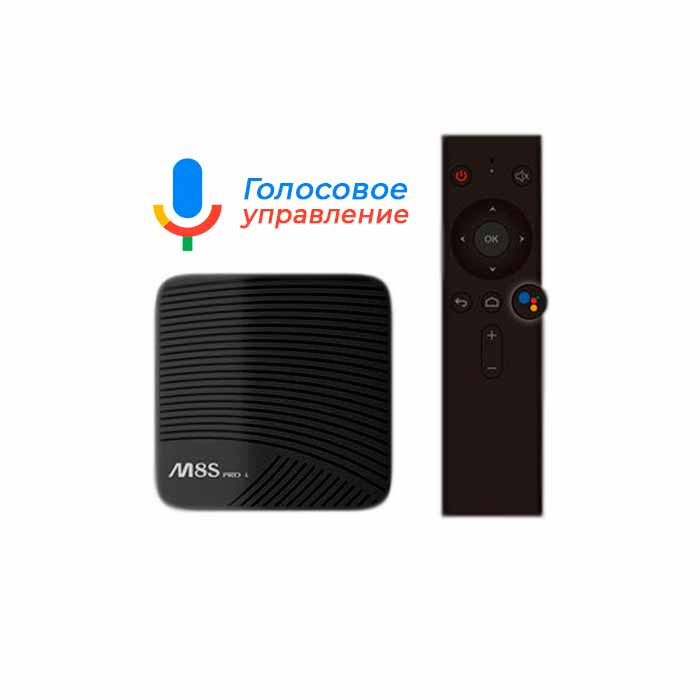 Смарт приставка с голосовым управлением Mecool M8S Pro L 3/16Gb