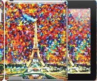 """Чехол на iPad 2/3/4 Париж """"830c-25"""""""
