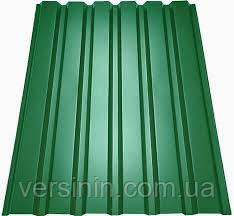 Профнастил  зелёный 1,50 м*0,95 м