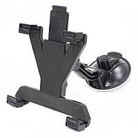 ➘Автодержатель Lesko Car holder CP-004 навигационный кронштейн для планшета 7-10 дюймов прочная присоска