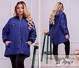 Куртка-ветровка женская, фото 2