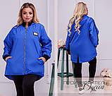 Куртка-ветровка женская, фото 3