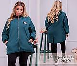 Куртка-ветровка женская, фото 4