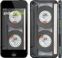 "Чехол на iPod Touch 5 Кассета ""876c-35"""