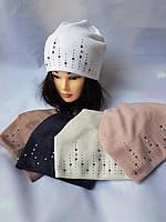 Молодежная вязаная  шапка на флисе зима со стразами