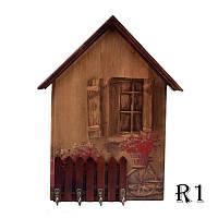 Ключниця Будиночок R1
