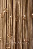 Нитяные шторы с сердцами СС14